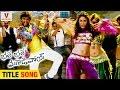 Bhale Bhale Magadivoi | Title Song Trailer | Nani | Lavanya Tripathi | Gopi Sunder | UV Creations
