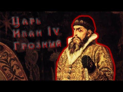 О том как Иван Грозный Казань брал...