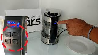 온도조절 주전자 스위치 사용방법-40초