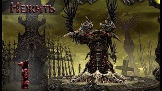 прохождение игры Disciples III Reincarnation Нежить Акт - 5 (7)