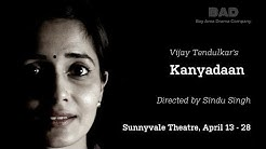 Kanyadaan – The Trailer