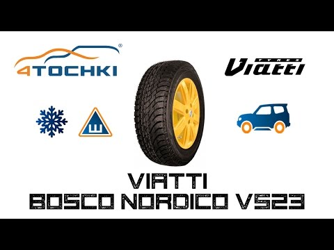 Bosco Nordico V-523