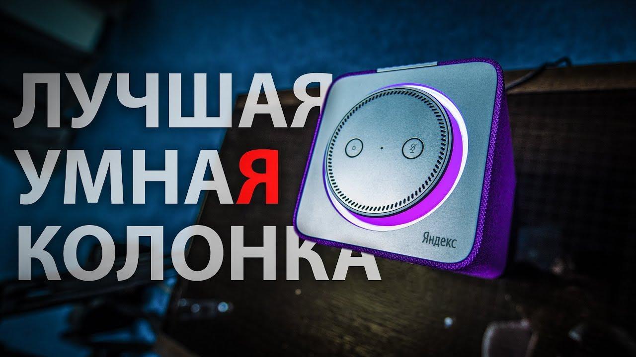 Что купить от 10000 до 15000 рублей. - YouTube