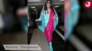 Филипп Киркоров: самые яркие костюмы поп-короля