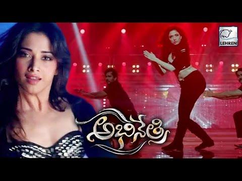 Tamannahs HOT Dance In Abhinetri Teaser | Prabhu Deva | Sonu Sood