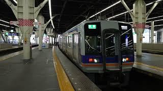南海なんば駅 5番のりば1000系(1036+1031+1033編成)区急和歌山市行 停車