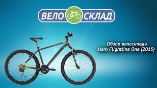 Обзор велосипеда Haro Flightline One (2015)
