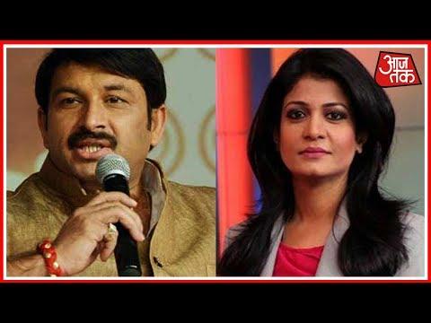 जब मनोज तिवारी के English बोलने पर Anjana Om Kashyap ने भोजपूरी में टोका !