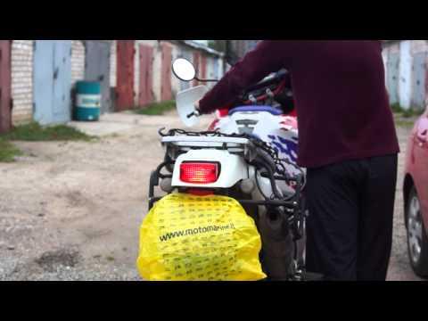 Мигающий стоп сигнал на мотоцикл