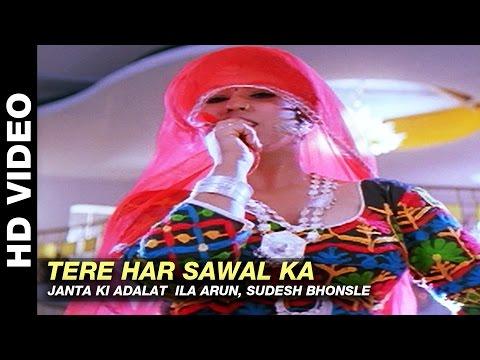 Tere Har Sawal Ka - Janta Ki Adalat | Ila Arun, Sudesh Bhonsle | Mithun Chakraborty & Gauthami