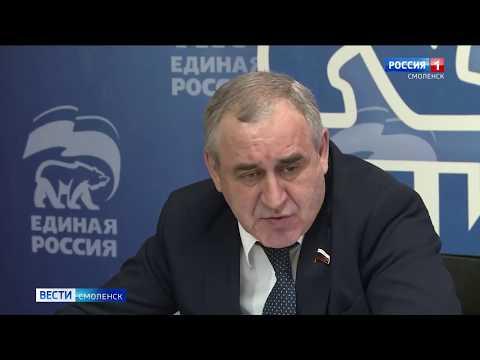 Вести Смоленск 05.02.2020 - Проблемы с качеством воды в Кощино. Деньги освоены - Результата нет!