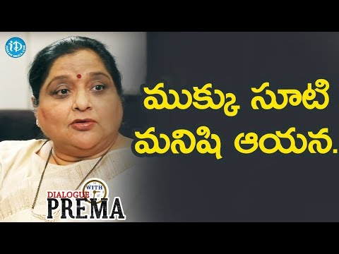 My Husband Is A Very Straightforward Person - Roja Ramani || Dialogue With Prema