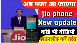 jio phone new update| how to install vidmate in jio phone|| jio phone me vidmate kaise chalaye