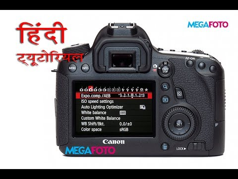 Canon Eos 6D camera Menu And Settings information in Hindi