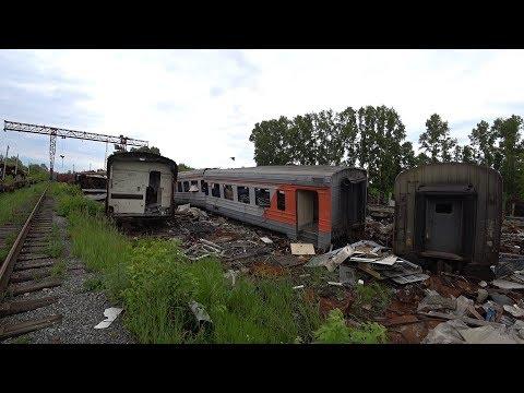 Как РЖД утилизирует старый подвижной состав. Большое Кладбище Поездов. Слом вагонов и локомотивов