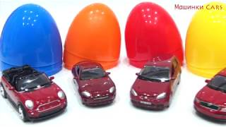 Машинки Cars машинки в яйцах surprise cars toys video for kids for children