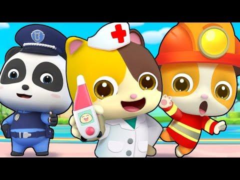 醫生警察歌 | 最新消防車兒歌童謠 | 怪獸車卡通動畫 | 寶寶巴士 | 奇奇 | BabyBus