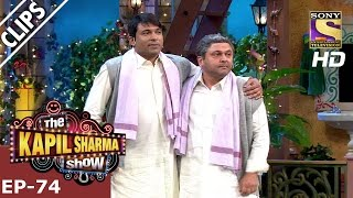 Chandu gets a dose from Geeta Phogat The Kapil Sharma Show – 15th Jan 2017