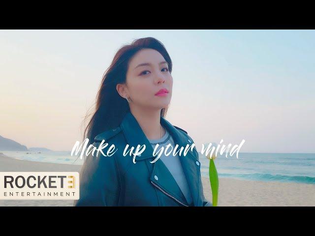 [Music V-log] 에일리(AILEE) 'Make up your mind'
