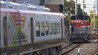 JR四国2700系4両 甲種輸送 @兵庫駅
