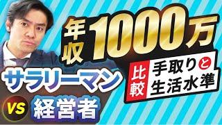 動画No.177 【チャンネル登録はコチラからお願いします☆】 https://www....