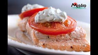 РЕЦЕПТ: Рыба по-французски с картофелем в духовке (МорДар Челябинск)
