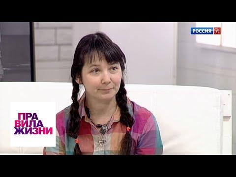 Правила жизни. Эфир от 02.04.20 / Телеканал Культура