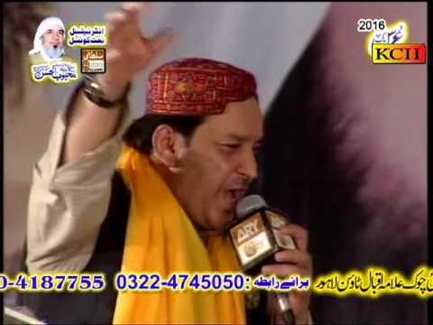 Shahbaz Qamar Fareedi | Naat Sharif | Mere Nabi Diyan Shana Balle Balle |