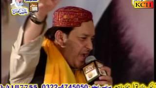 Shahbaz Qamar Fareedi   Naat Sharif   Mere Nabi Diyan Shana Balle Balle  