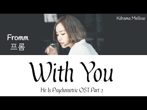 Fromm (프롬) - With You (He Is Psychometric OST Part 2) Lyrics (English)
