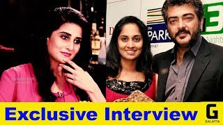 Ajith-Shalini love story secret | Baby Shamili reveals | Exclusive Interview