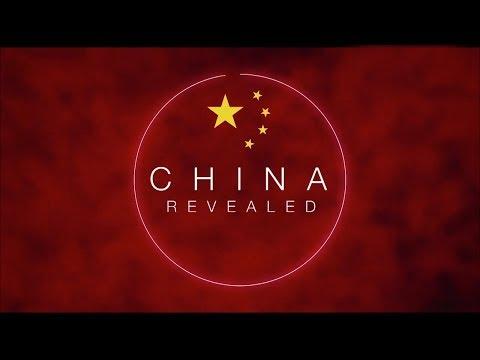 SUPER CHINA 💥