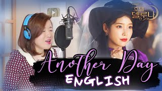 Download lagu [ENGLISH] ANOTHER DAY-MONDAY KIZ & PUNCH (HOTEL DEL LUNA OST) by Marianne Topacio ft. Micah Reyes