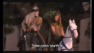 One Night With The King - אסתר המלכה תרגום מובנה
