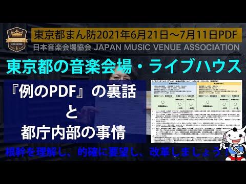 06/25 新着動画