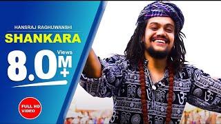 SHANKARA || BABA HANSRAJ RAGHUWANSHI || PARAMJEET PAMMI || SUNNY SHANDIL || OFFICIAL VIDEO