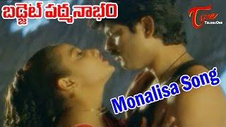 Budget Padmanabham Movie Songs | Monalisa Monalisa Video Song | Jagapathi Babu, Ramya Krishna