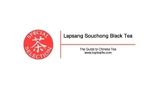 Black Tea --- Lapsang Souchong