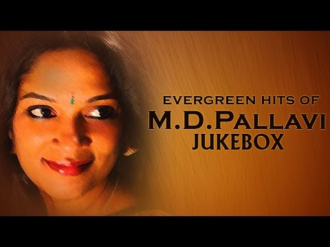 Evergreen Hits Of M D Pallavi | M D Pallavi Hit Songs | M D Pallavi Hits | Kannada Bhavageethegalu