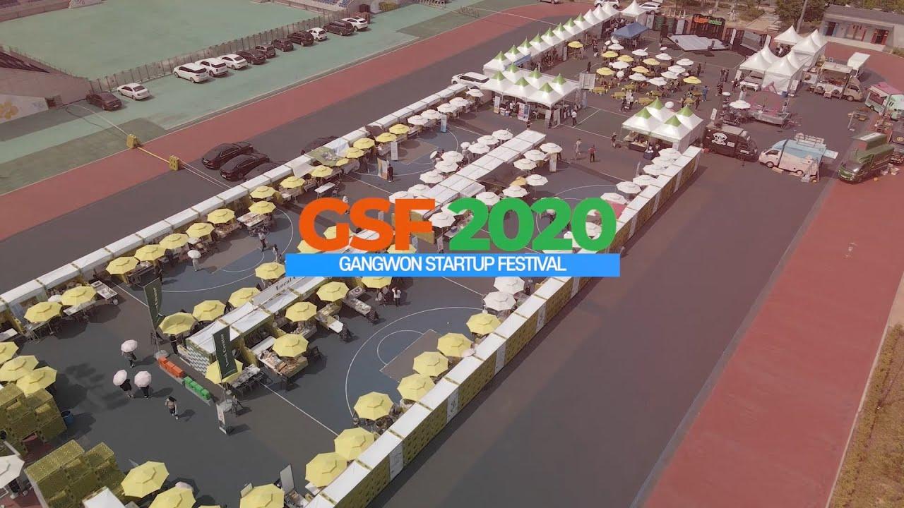 강원 스타트업 페스티벌, GSF2020, 로컬크리에이터, 현장영상