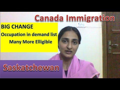 OCCUPATION IN DEMAND - SASKATCHEWAN | EXCLUDED LIST | CANADA IMMIGRATION - UPDATE OCT 2019