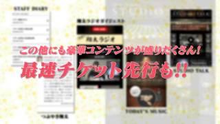 公式モバイルサイト「清水翔太MOBILE」! 清水翔太の最新情報ほか、ライ...
