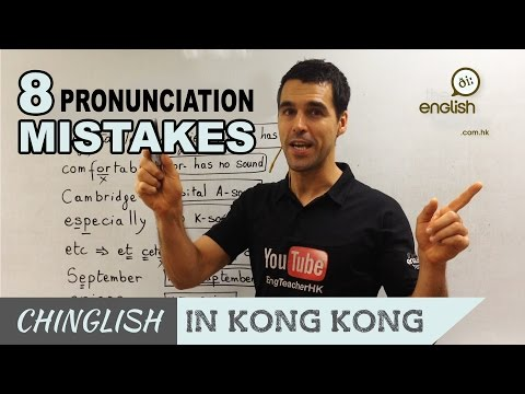 Commonly- made Pronunciation Mistakes  The English Teacher Hong Kong EP#4