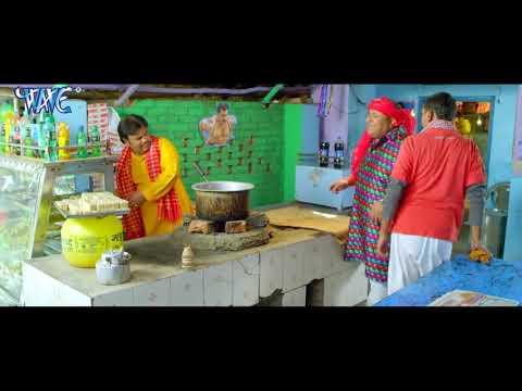 Sipahi Bhojpuri Movie Comdey (batasa Chcha )full Hd Video