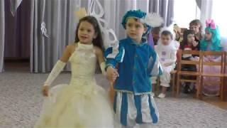 Трогательный танец принца и принцессы Новый год Утреник в Детском саду