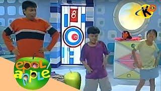 Epol Apple | Exercise (song) | Early Childhood Development