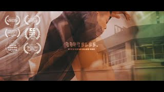 DANCE HOUSE KOGANE4422「Past & Future」Trailer