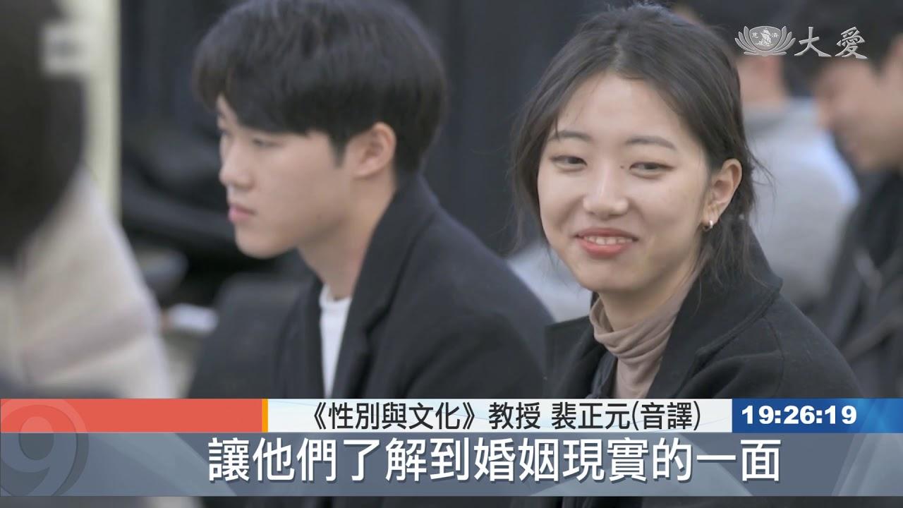 三拋成過去 南韓年輕人全拋世代 - YouTube