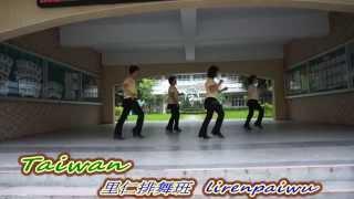 0275 Raggle Taggle Gypsy O line dance 吉普賽情人 by Maggie Gallagher