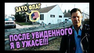 КУДА Я ПОПАЛ в США? Туристам это НЕ ПОКАЗЫВАЮТ/ город Порт Гурон - убогие дома/ Жизнь в США минусы